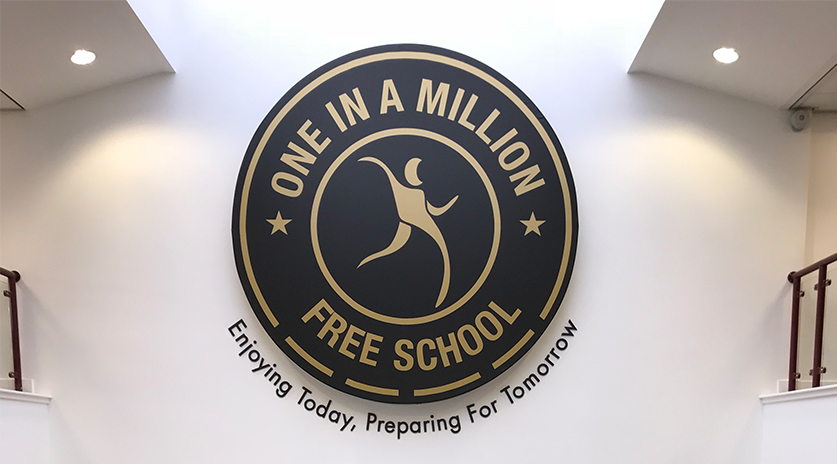 One in a Million Free School Logo